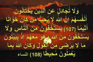كلمة البنون تعني البنيان بزعم الدكتور محمد شحرور | True Islam From Quran -  حقيقة الاسلام من القرآن